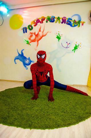День рождения для Супергероя
